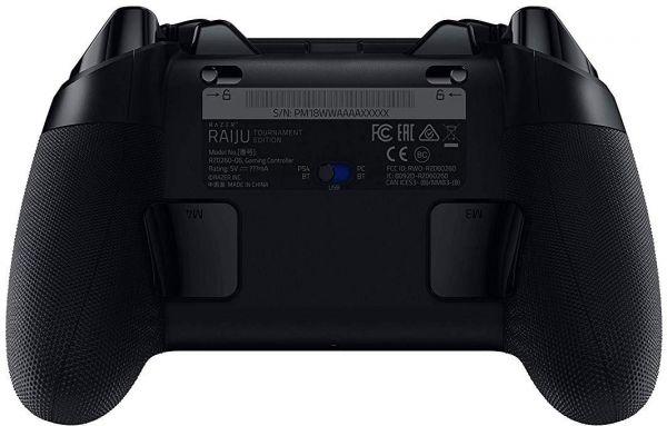 Razer Raiju Tournament Edition Wireless Controller (PC/PS4) -  RZ06-02610100-R3G1