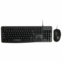 MOTOSPEED Wired Mouse & Keyboard Combo- MOTO S102 (6 Month Warranty)